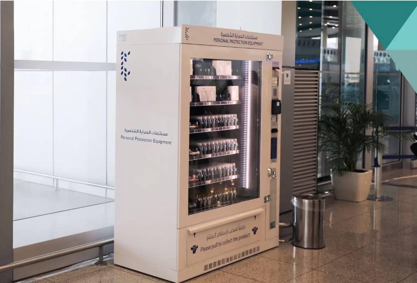 Riyadh airport installs PPE vending machines
