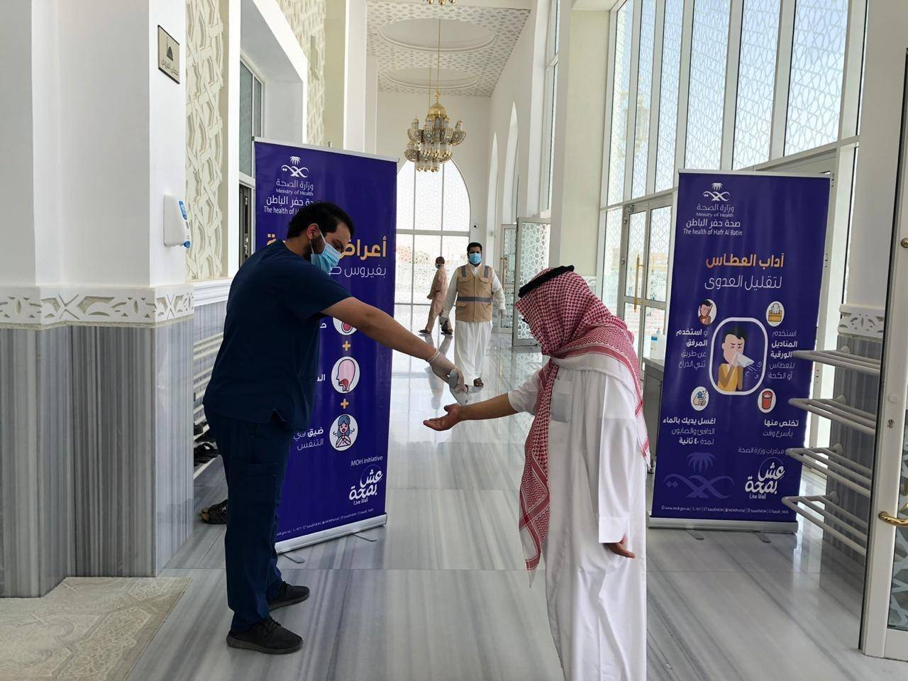 Riyadh continues on top as KSA reports 4,233 new cases