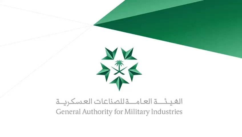 GAMI grants licenses to 18 new national companies