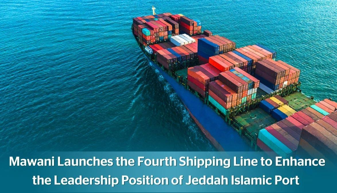 The shipping line is the fourth to be launched by MAWANI this year. — Courtesy photo