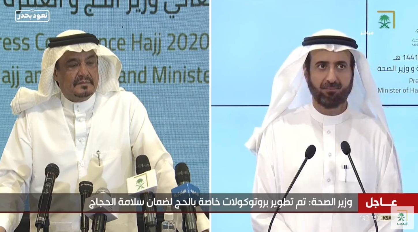 Minister of Health Dr. Tawfiq Al-Rabiah and Minister of Hajj and Umrah Dr. Muhammad Saleh Benten address a joint virtual press conference on Tuesday. — SPA