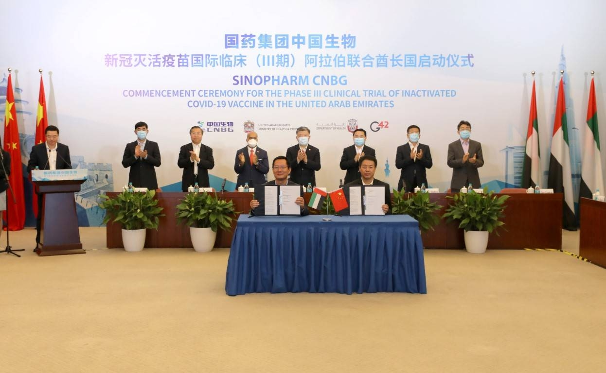 The deal was sealed during a ceremony held via video conference and was attended by Abdul Rahman Mohammed Al Owais, the UAE's Minister of Health and Prevention and top officials from both countries, including the heads of Chinese pharmaceutical company and the chief of G42. — WAM photos