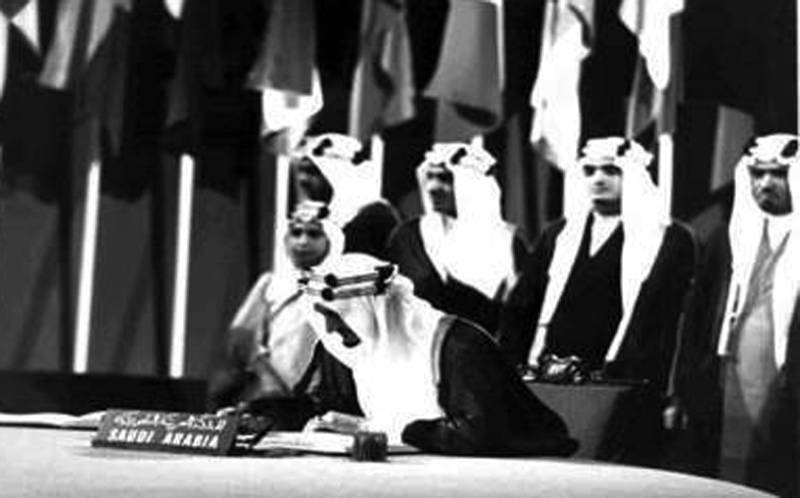 King Faisal, then foreign minister heading the Saudi delegation, signed the Charter as a founding member at a ceremony held in San Francisco on June 26, 1945. – courtesy photo