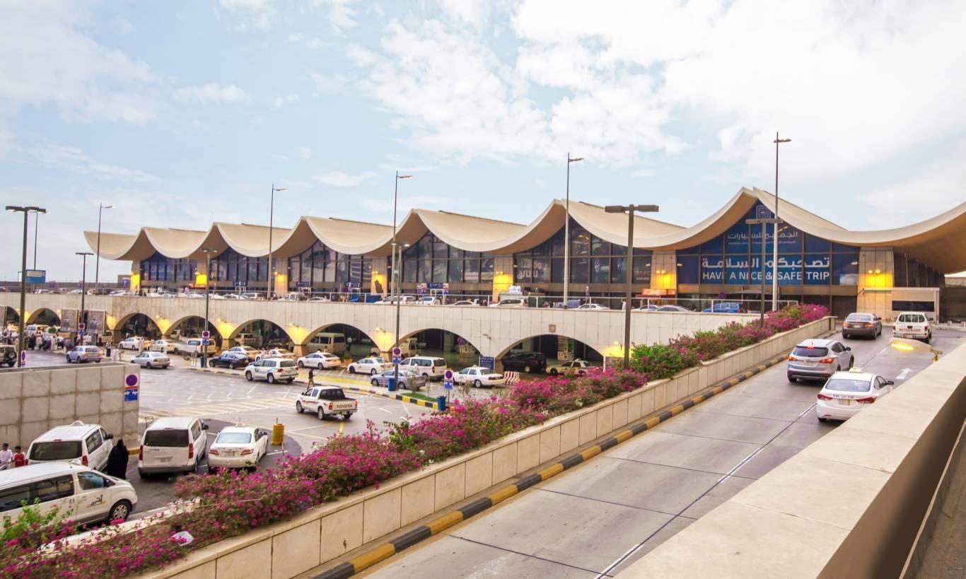 File photo of south terminal in King Abdulaziz International Airport at Jeddah.