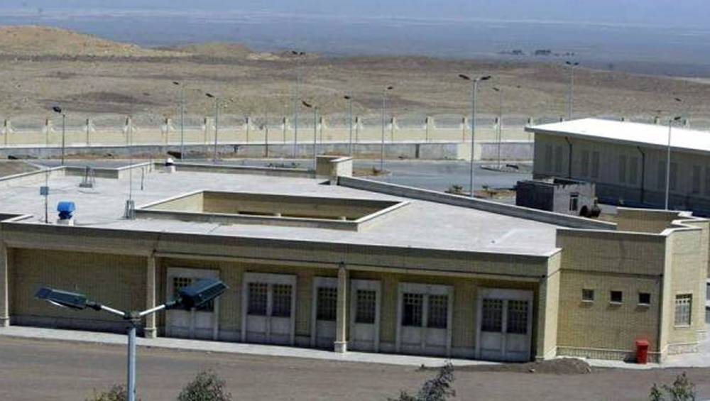 File photo of the facility in Natanz