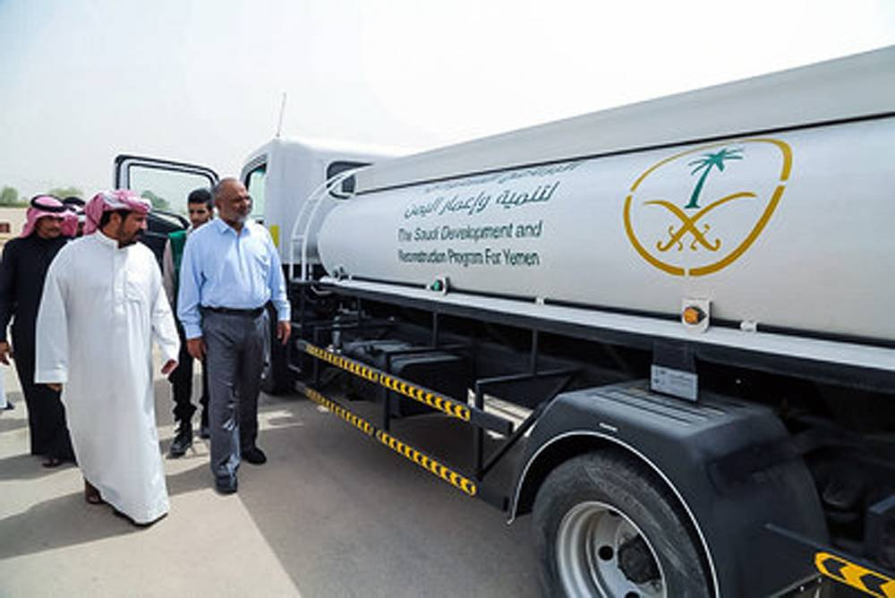 The Saudi Development and Reconstruction Program for Yemen (SDRPY) has coordinated closely with authorities in Yemen's Hadhramaut Governorate to meet public service needs.