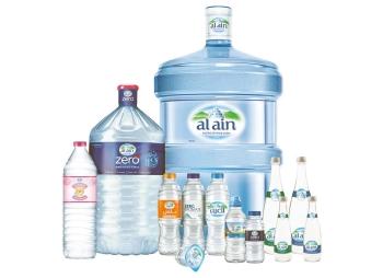 Al Ain Water Range