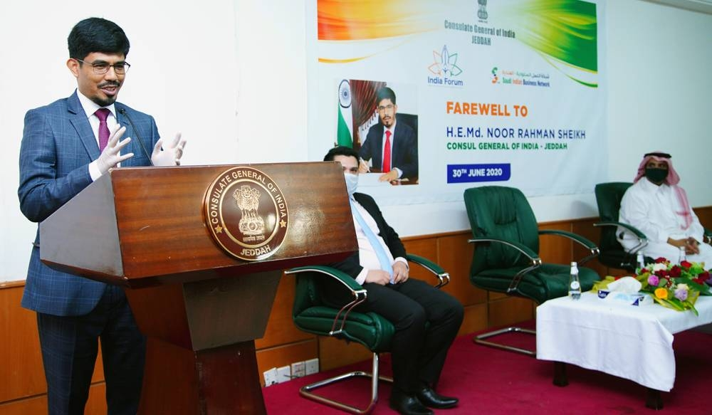 SIBN President Abdullah Al-Qasabi speaking at the farewell of Indian Consul General Mohammed Noor Rahman Sheikh.