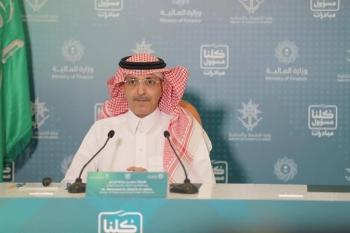 Finance Minister Mohammed Bin Abdullah Al-Jadaan .