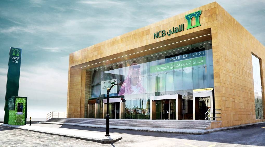 Photo of one of the model of NCB branches.