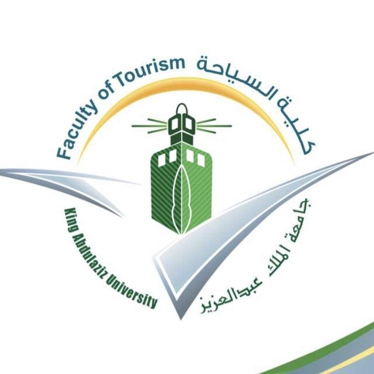 Faculty of Tourism at KAU opens new departmentsto meetlabor market needs