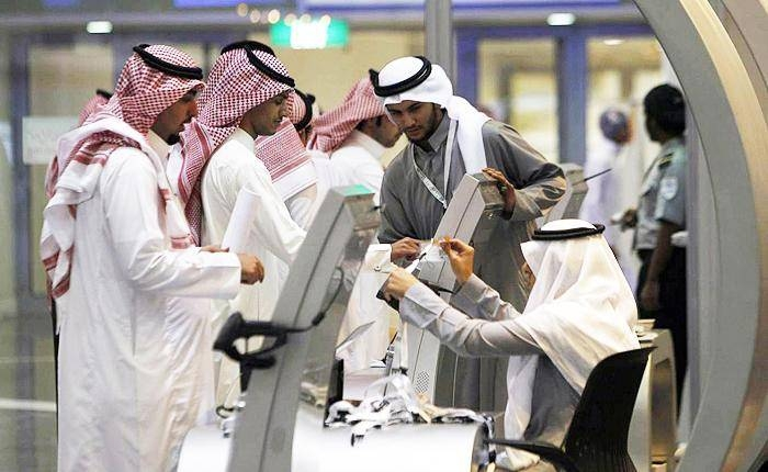 Saudi unemployment rate goes down