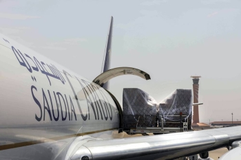 Saudia Cargo flight effecting delivery of medical shipment