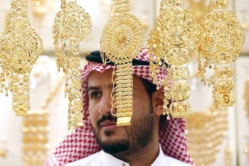 Saudi Arabia has increased its gold production by 143% (7.3 tons) since the launch of the Kingdom's Vision 2030 during the year 2016, reaching 12,350 kg in 2019, compared to about 5,090 kg in 2015.