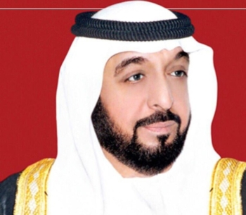 President of the United Arab Emirates Sheikh Khalifa Bin Zayed Al Nahyan has issued a federal decree, establishing the Frontline Heroes Office.