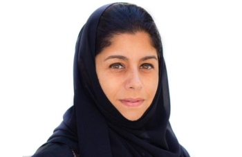 Dina Amin.