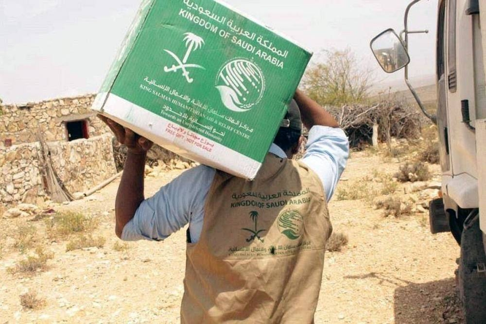 The King Salman Humanitarian Aid and Relief Centre (KSrelief) distributed on Thursday 18 tons and 500kgs of food baskets in Socotra Governorate, Yemen.