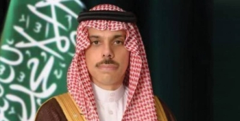 Prince Faisal Bin Farhan.
