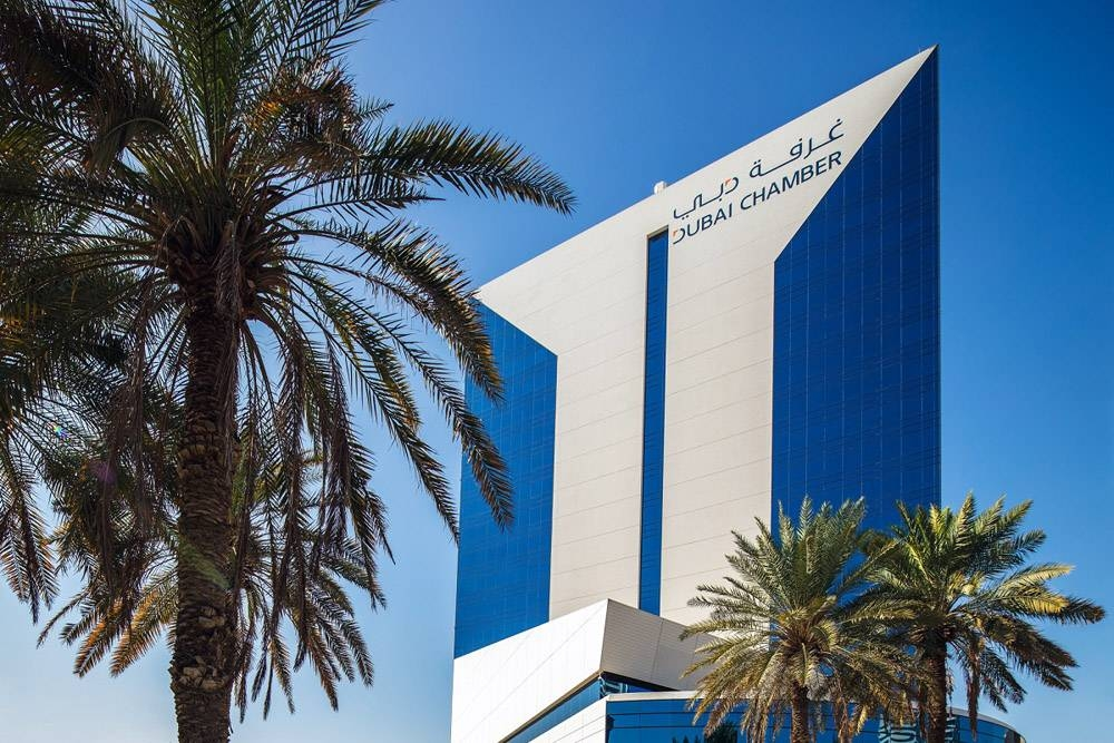Dubai Chamber Builidng