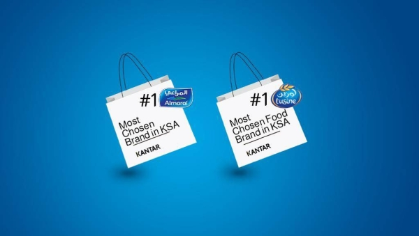 Almarai tops 2020's most chosen brands in the Kingdom