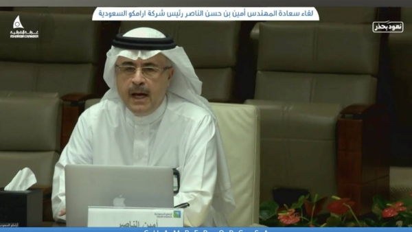 'Oil demand during first part of Q2 2020 estimated at 20-25mn barrels'