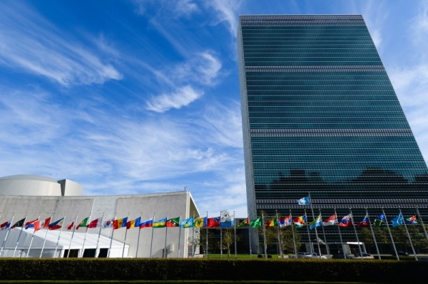 Making an appeal to the top global body, Egypt, Saudi Arabia, Bahrain, Greece and Cyprus have sent a note verbale to the UN Secretariat, stressing that the deal is illegal and cannot be registered at the UN, the Egyptian media reported on Tuesday, citing a well-placed source at the UN. — Courtesy photo