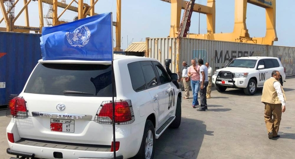 File photo shows UN teams from the UNMHA mission in the crucial Yemeni port city of Hodeidah, close to where the stricken oil tanker FSO Safer, lies offshore, threatening an environmental disaster. — courtesy UNMHA