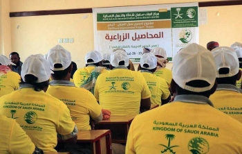 KSrelief has implemented many empowerment projects in Yemen with the aim of improving livelihoods, achieving sustainable development, and caring for Yemeni families economically, socially, and psychologically.