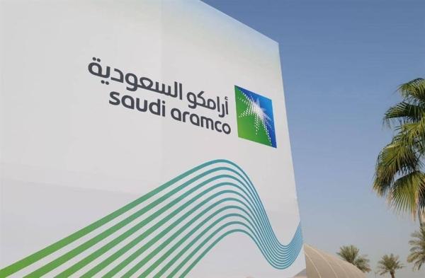 Aramco to transfer free bonus shares to Saudi investors on July 25