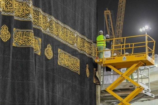 Kaaba's Kiswa to be replaced next Thursday