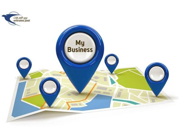 Emirates Post introduces Smart Places — a digital location management service