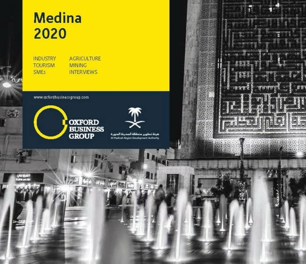 Next chapter of Madinah's growth story mapped out in new OBG report
