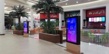 Saudi Arabia reports lowest single-day COVID-19 cases since June