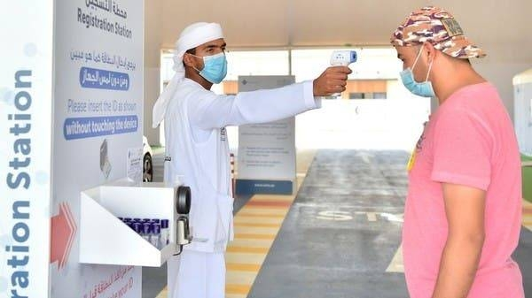 The United Arab Emirates on Saturday recorded 254 new coronavirus cases, taking the total number of confirmed infections in the country to 60,760. — Courtesy photo
