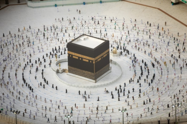 Hajj comes to a close as pilgrims complete rituals