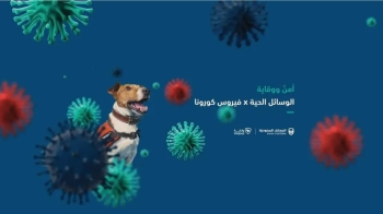 Saudi Customs to deploy trained dogs to sniff out coronavirus cases