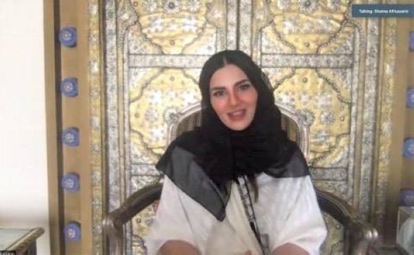 Ms. Shaima Saleh Al-Husseini