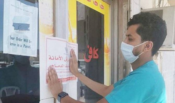 A total of 3,984 inspection tours were carried out in the Eastern Province during the first week of the current month. — SPA