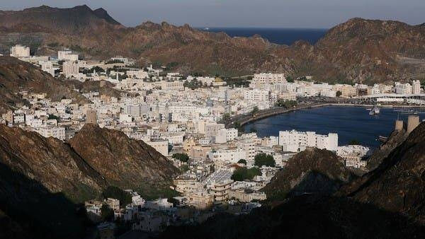 A general view of old Muscat. — File photo