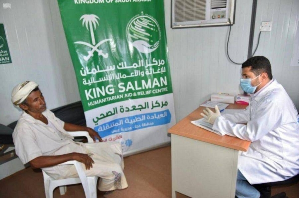 The clinics also dispensed prescriptions for 563 individuals. The nursing services department also served 227 patients, while the patient's referral department served 13 patients. — SPA photos