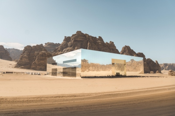 A finalist in the Architecture   Glass category, Maraya was selected by distinguished luminaries from fields as diverse as design, technology, real estate and fashion. Finalists were selected for excellence in architecture with criteria based on form, function and impact.