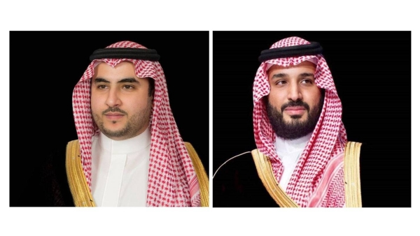 Crown Prince, Prince Khalid offer condolences to family of Al-Ayesh