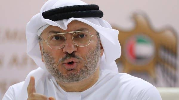 Anwar Gargash, the UAE's minister of state for foreign affairs