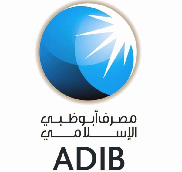 Abu Dhabi Islamic Bank (ADIB) Wednesday reported a net profit of AED587.6 million and AED2.5 billion in net revenue for H1 2020.
