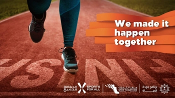 The Saudi Sports for All Federation (SFA)'s inaugural Step Together initiative saw 2,626 people register, with participants walking and running a combined distance of 44,850km over the 10-day event.