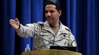 Coalition's official spokesman Col. Turki Al-Maliki.