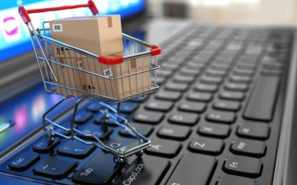 44 electronic stores penalized for violating new e-commerce system