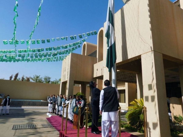 Pakistan Ambassador Raja Ali Ejaz performing flag hoisting at Pakistan Embassy Riyadh.