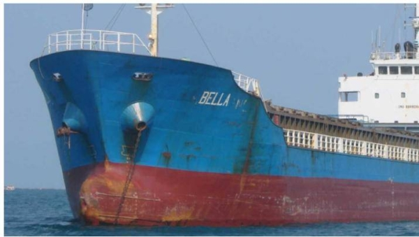 US confirms seizure of 4 Iranian tankers bound for Venezuela