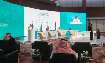 A session at the Riyadh Global Digital Health Summit (RGDHS) which concluded with the unveiling of the Riyadh Declaration.